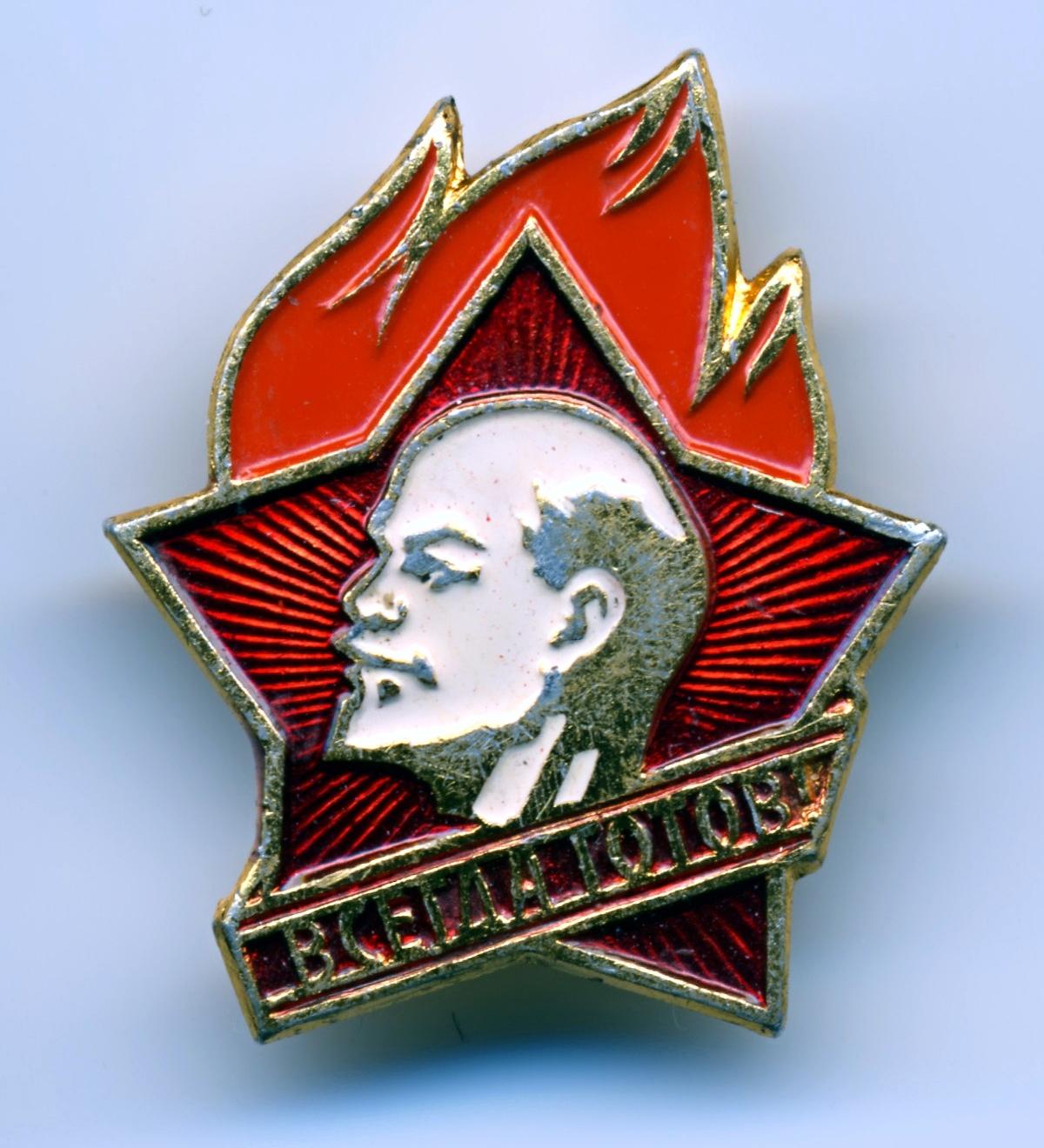 00 soviet pioneers 04. 25.05.14