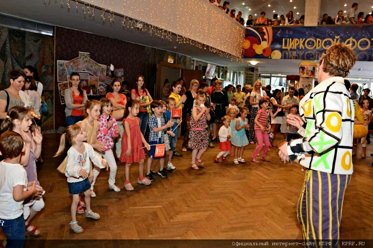 00 international children's day. Moscow 02. 12.06.14