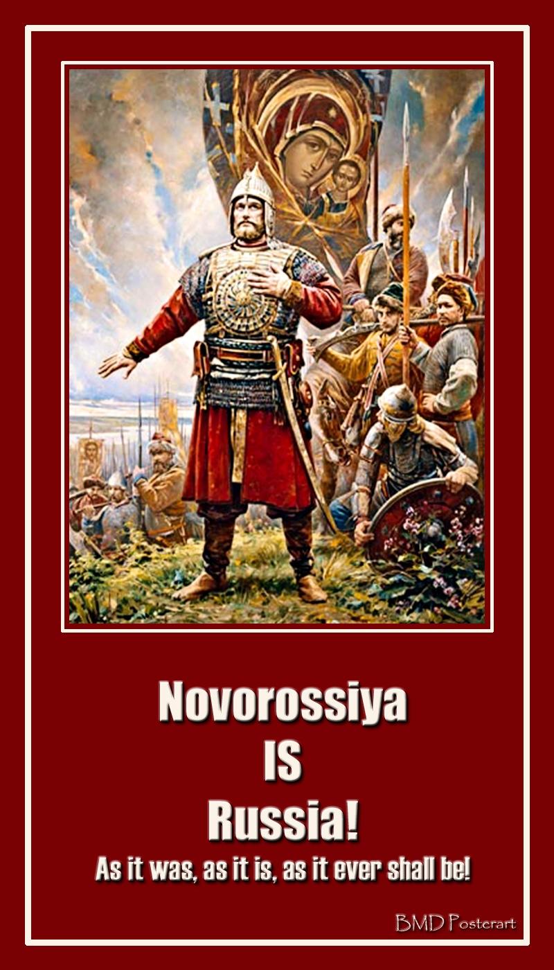 00 Novorossiya IS Russia. 11.06.14