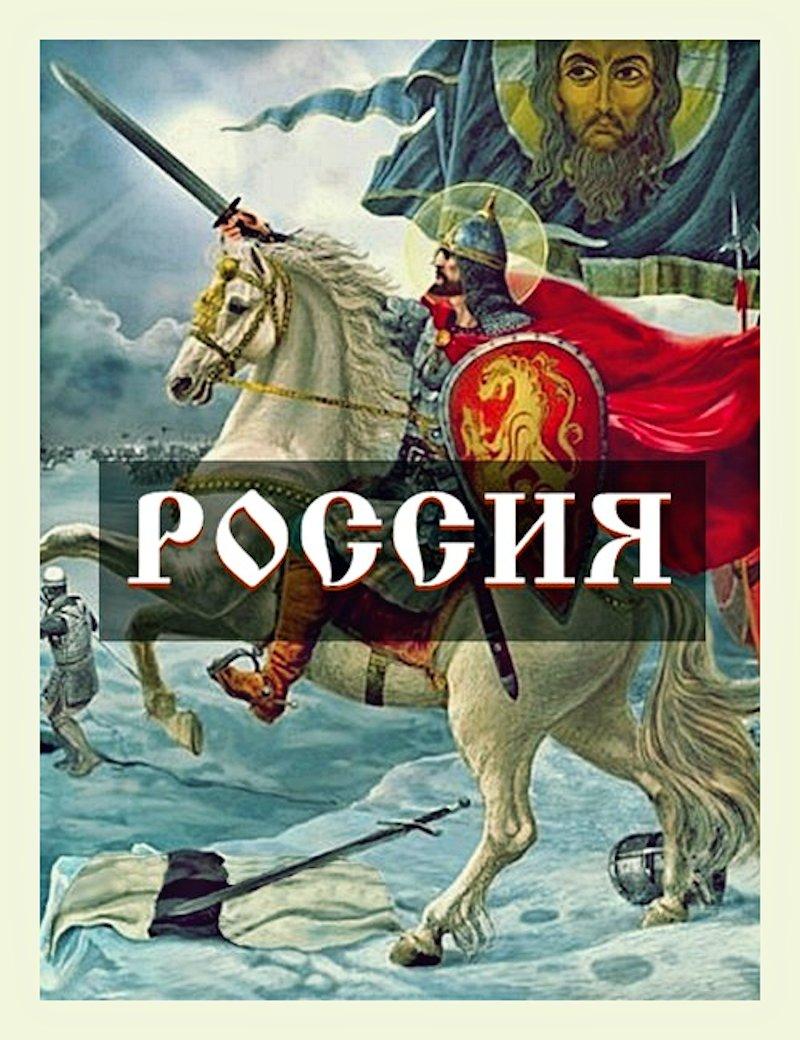00 ROSSIYA. Russian Journal 01. 21.06.14