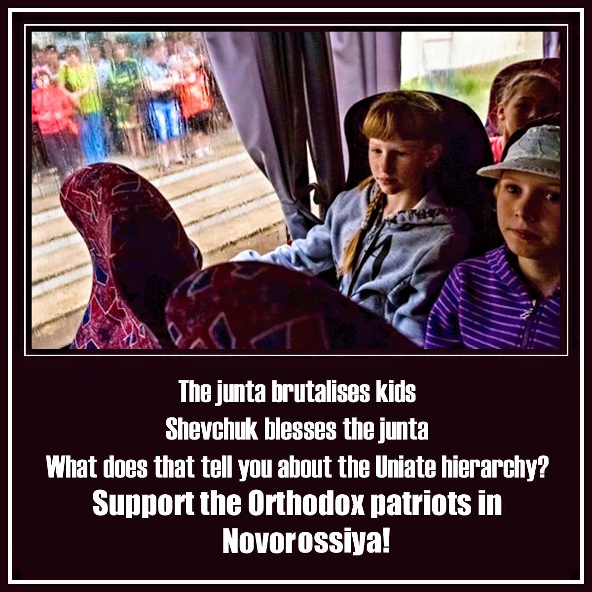 00 slavyansk kids. 01.06.14