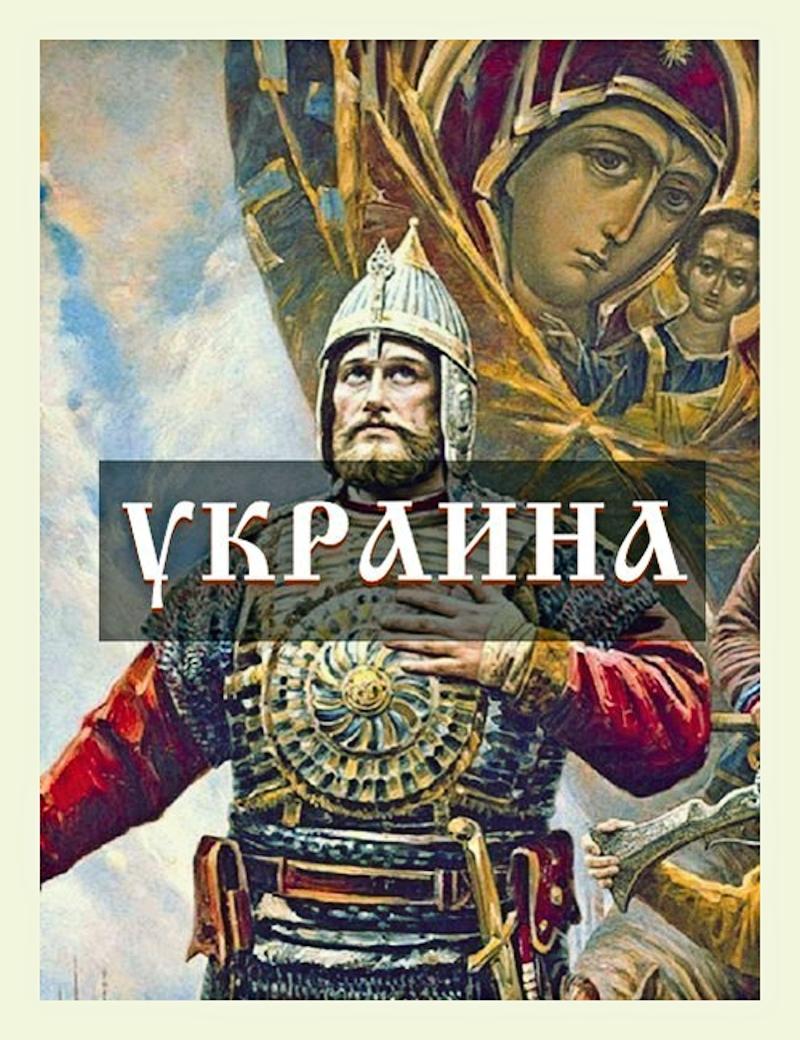 00 UKRAINA. Russian Journal 03. 21.06.14