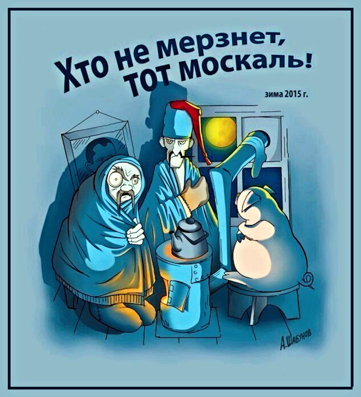 Ukraine declares war on Russian social media and