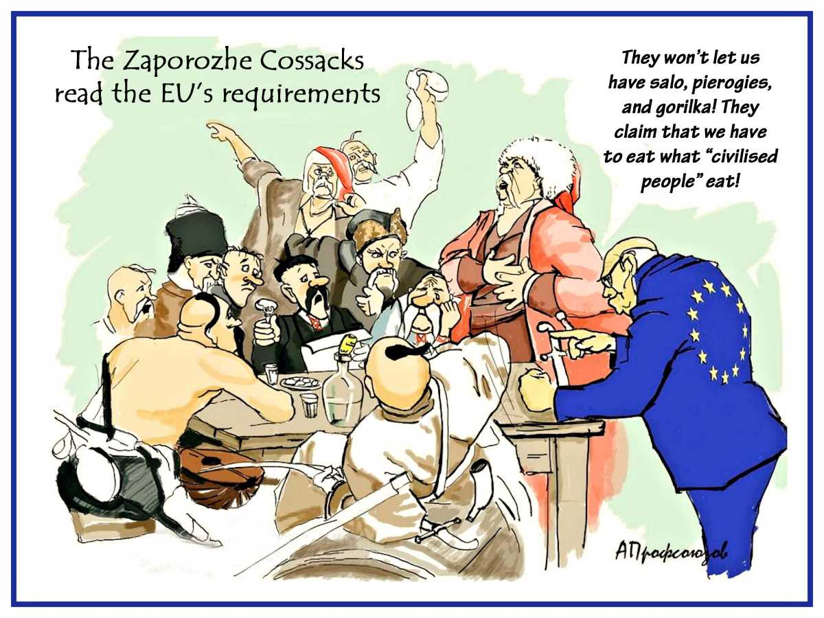 00 A Profsoyuzov. The Zaporozhe Cossacks Read the EU Requirements. 2014. 13.07.14
