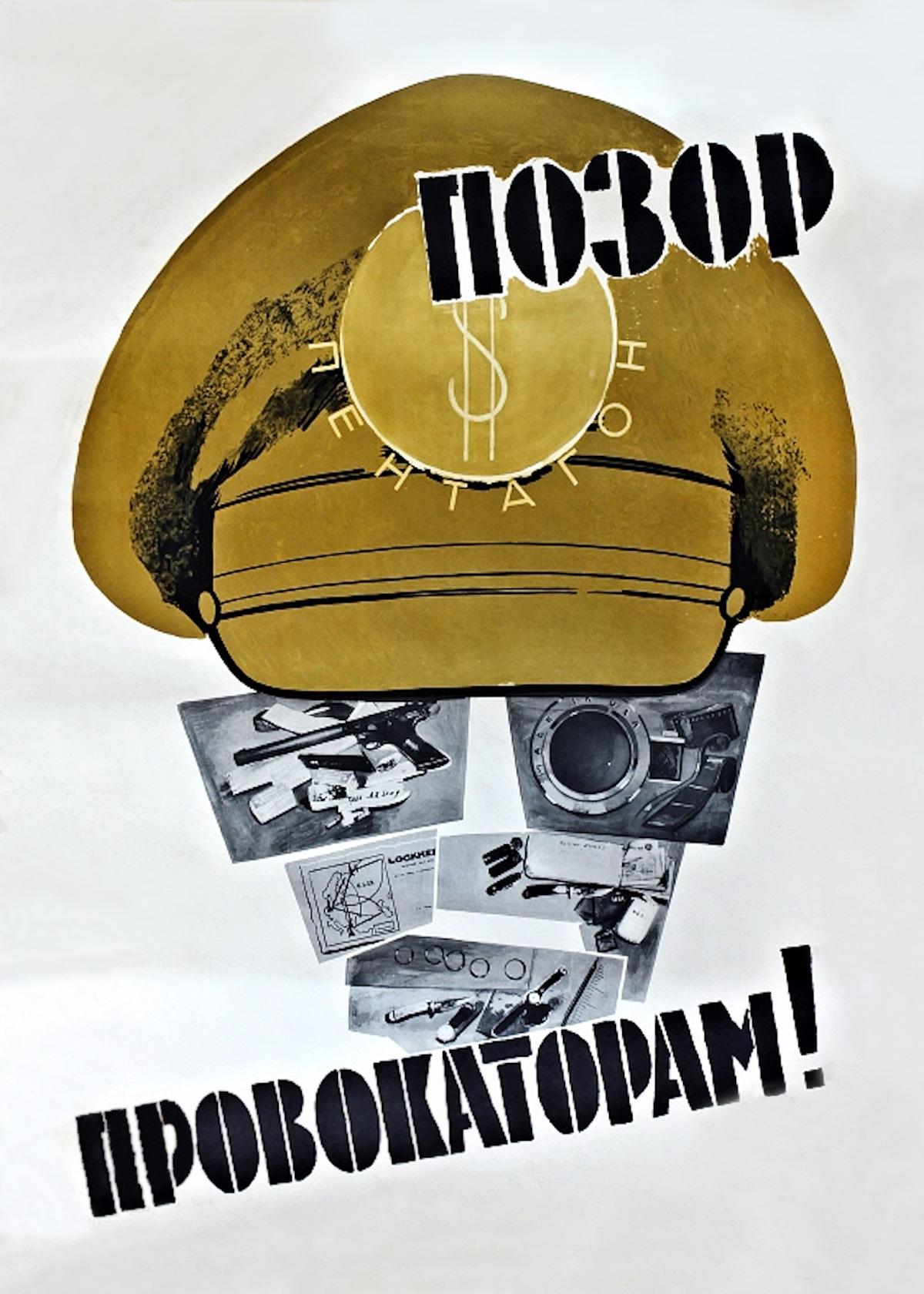 00 Oleg Savostyuk. Boris Uspensky. Shame on Provacateurs. 1960