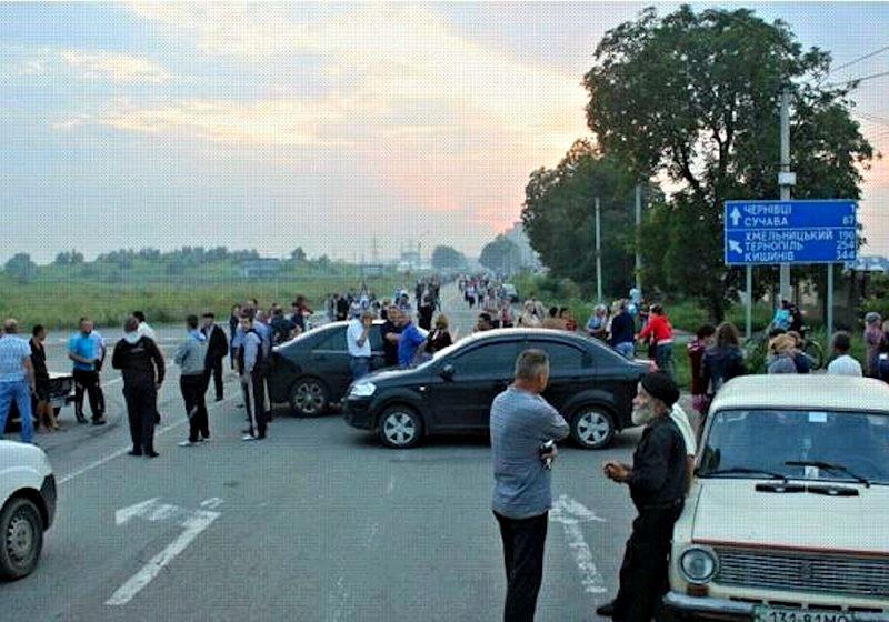00 Podkarpatskaya protest. 27.07.14