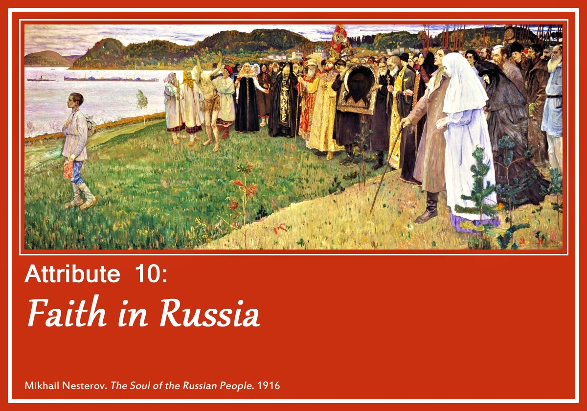 00 russia 010. Mikhail Nesterov. The Soul of the Russian People. 1916