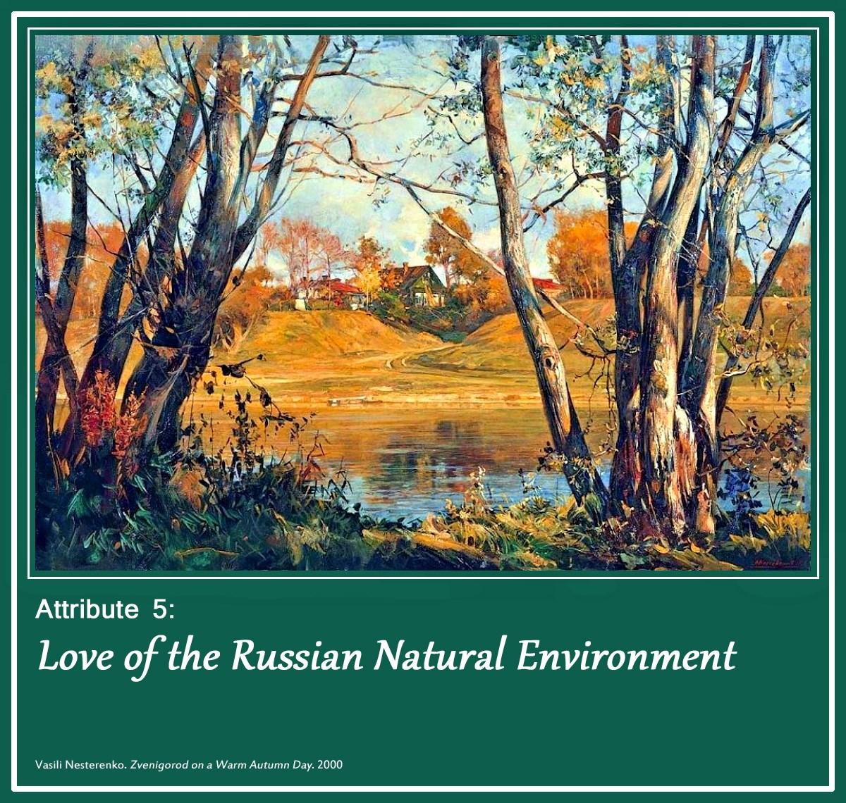 00 russia 05. Vasili Nesterenko. Zvenigorod on a Warm Autumn Day. 2000