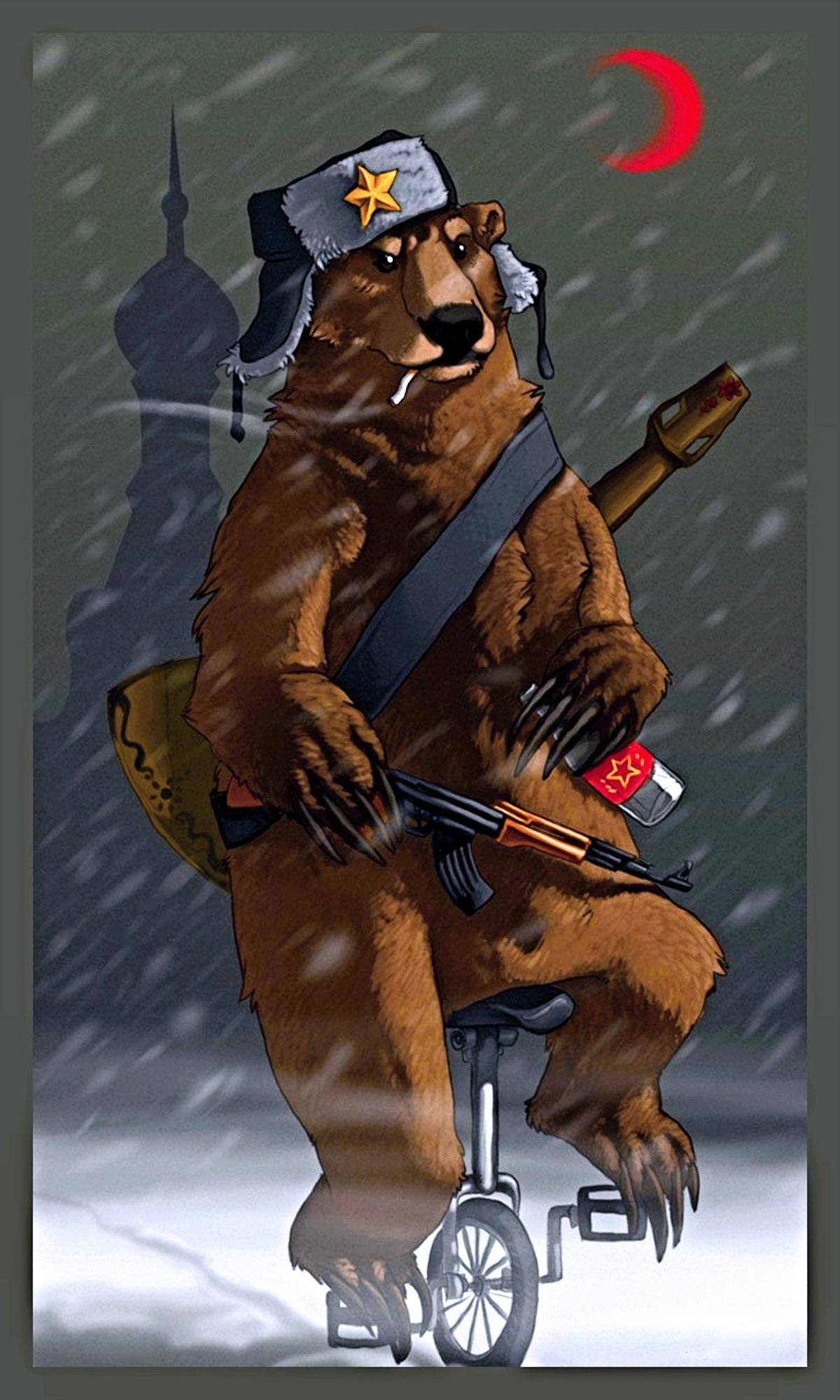русский медведь фото с флагом россии