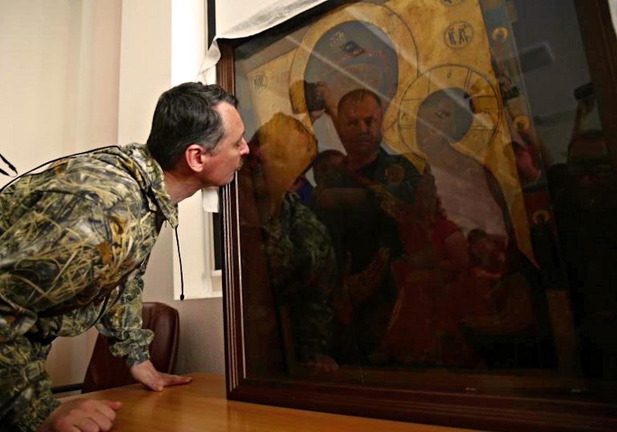 00 Strelkov. Novorossiya. icon. 11.07.14