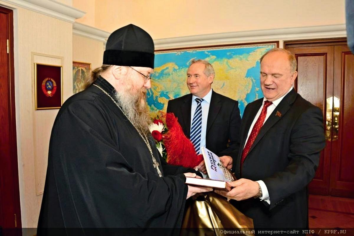 00 Zyuganov and Church. KPRF. Russia. 01. 09.07.14