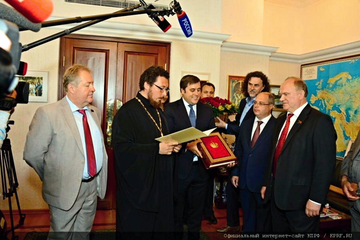 00 Zyuganov and Church. KPRF. Russia. 02. 09.07.14