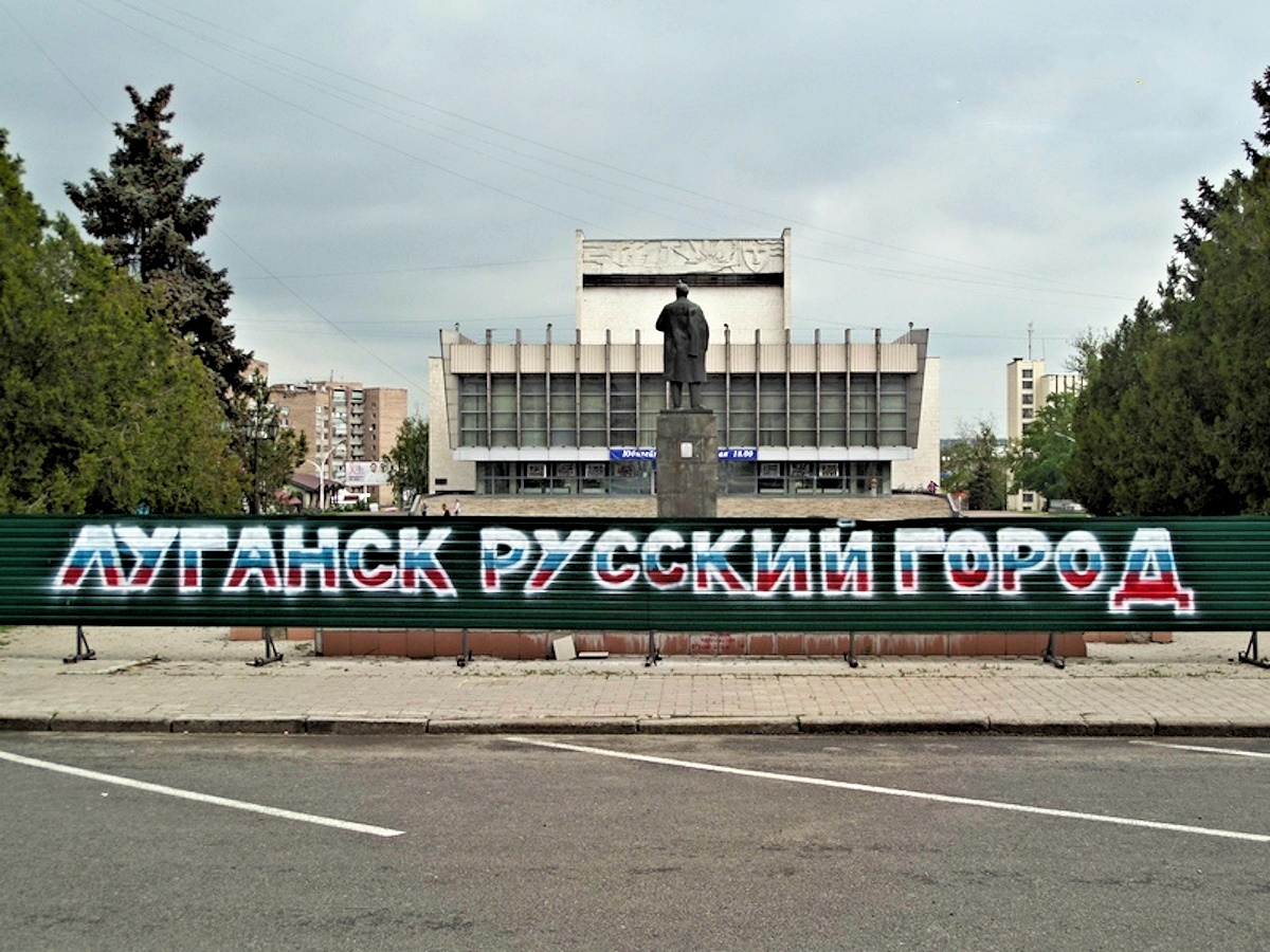 00 lugansk is a russian city! 0.08.14