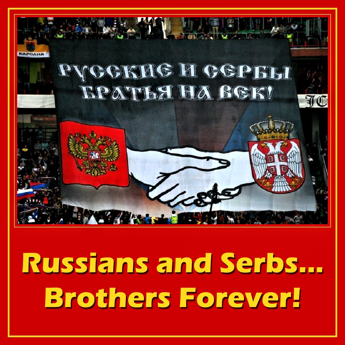 00 Russians and Serbs... Brothers Forever! 16.08.14