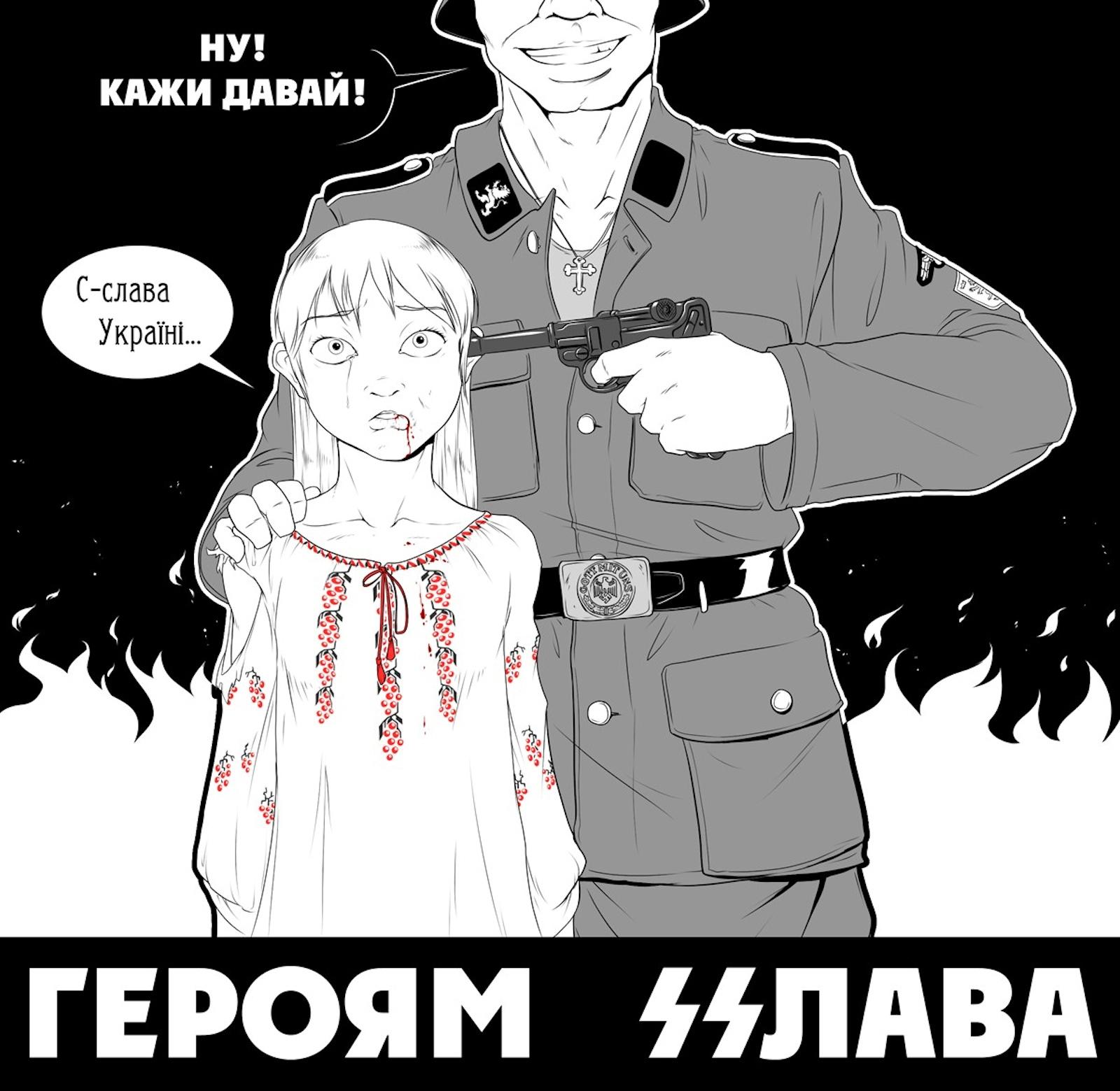 00 Slava Ukrainy! 25.08.14