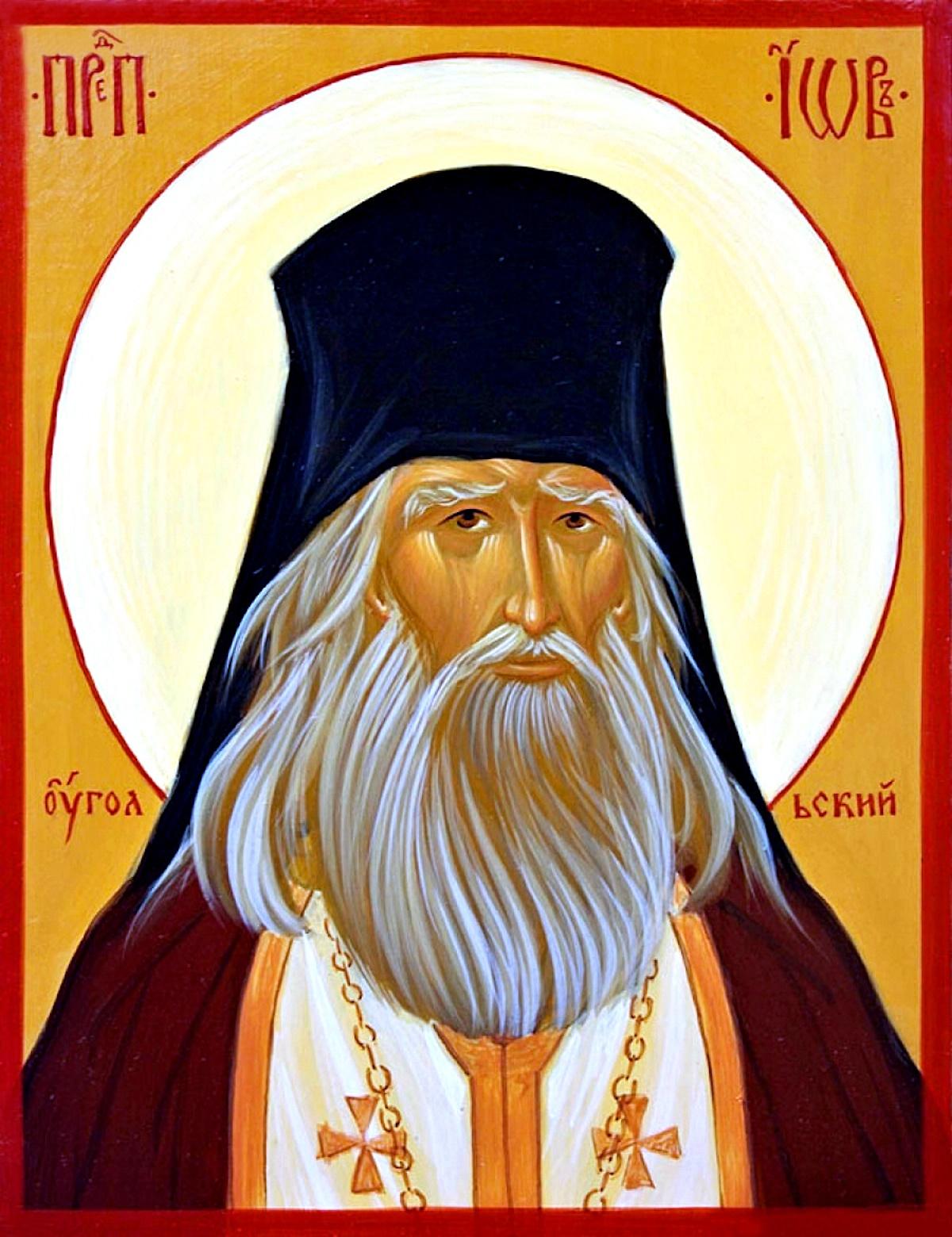 00 St Iov Ugolsky of Podkarpatskaya Rus. 27.08.14