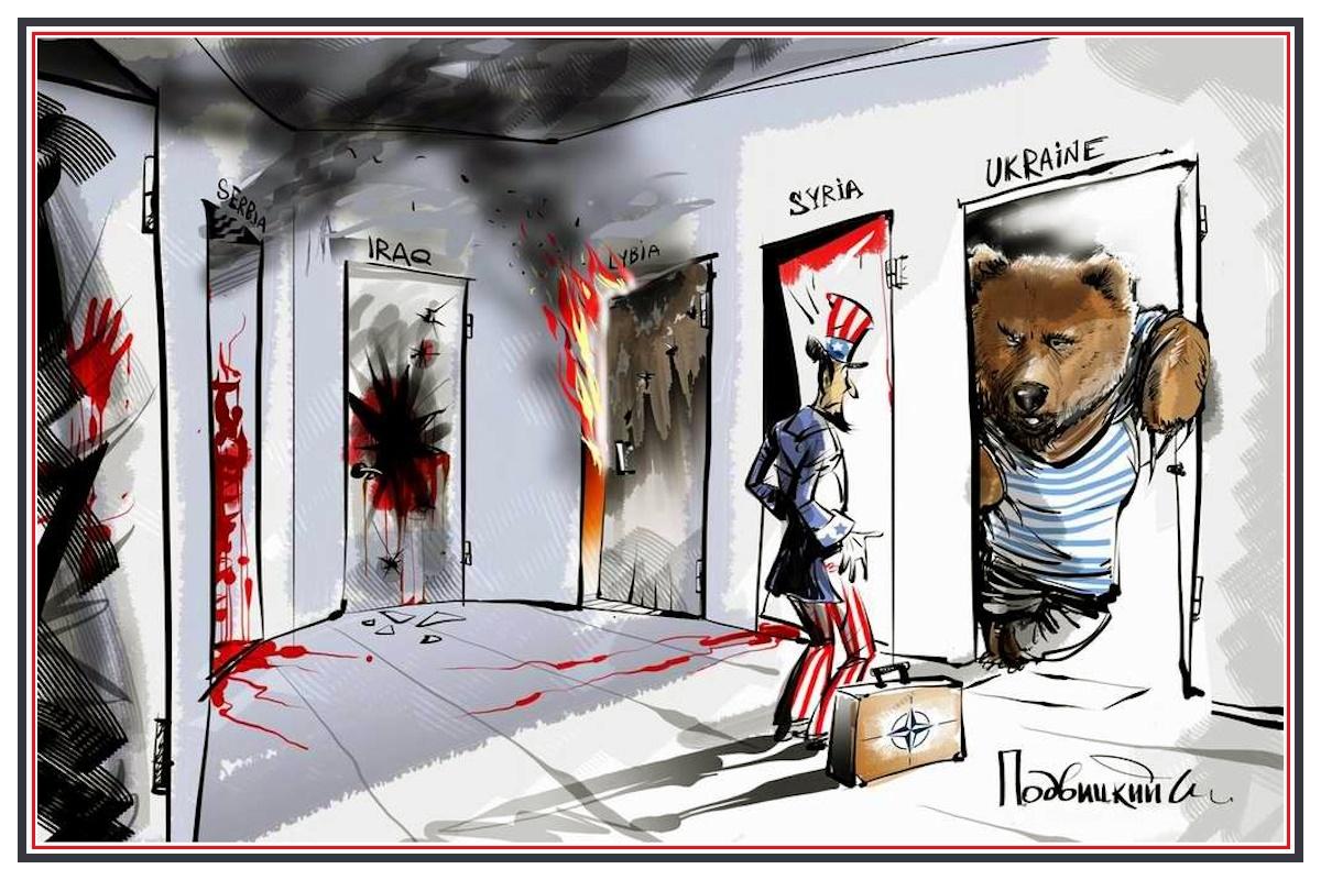 00 Vitaly Podvitsky. Behind Door Number One... 2014 & 28 August 2014. As Seen by Vitaly Podvitsky. Behind Door Number One ...