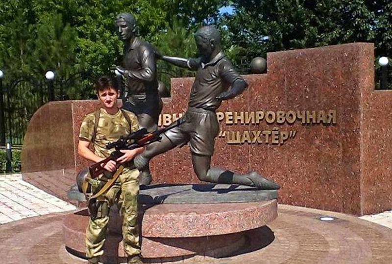 00 Serbian volunteer. Novorossiya. 20.09.14