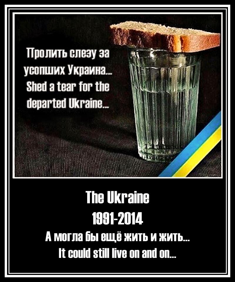 00 the Ukraine. 1991-2014. 02.09.14