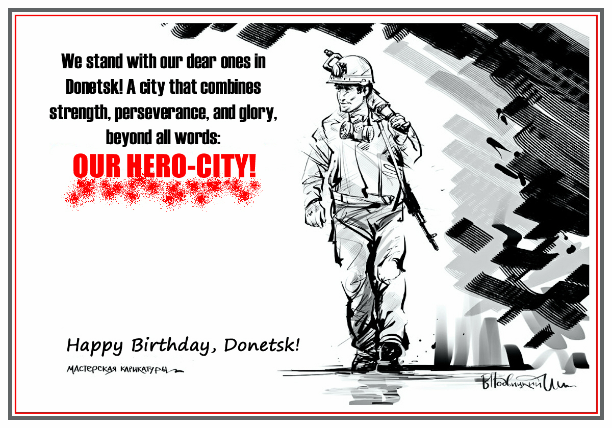 00 Vitaly Podvitsky. Happy Birthday, Donetsk! 2014