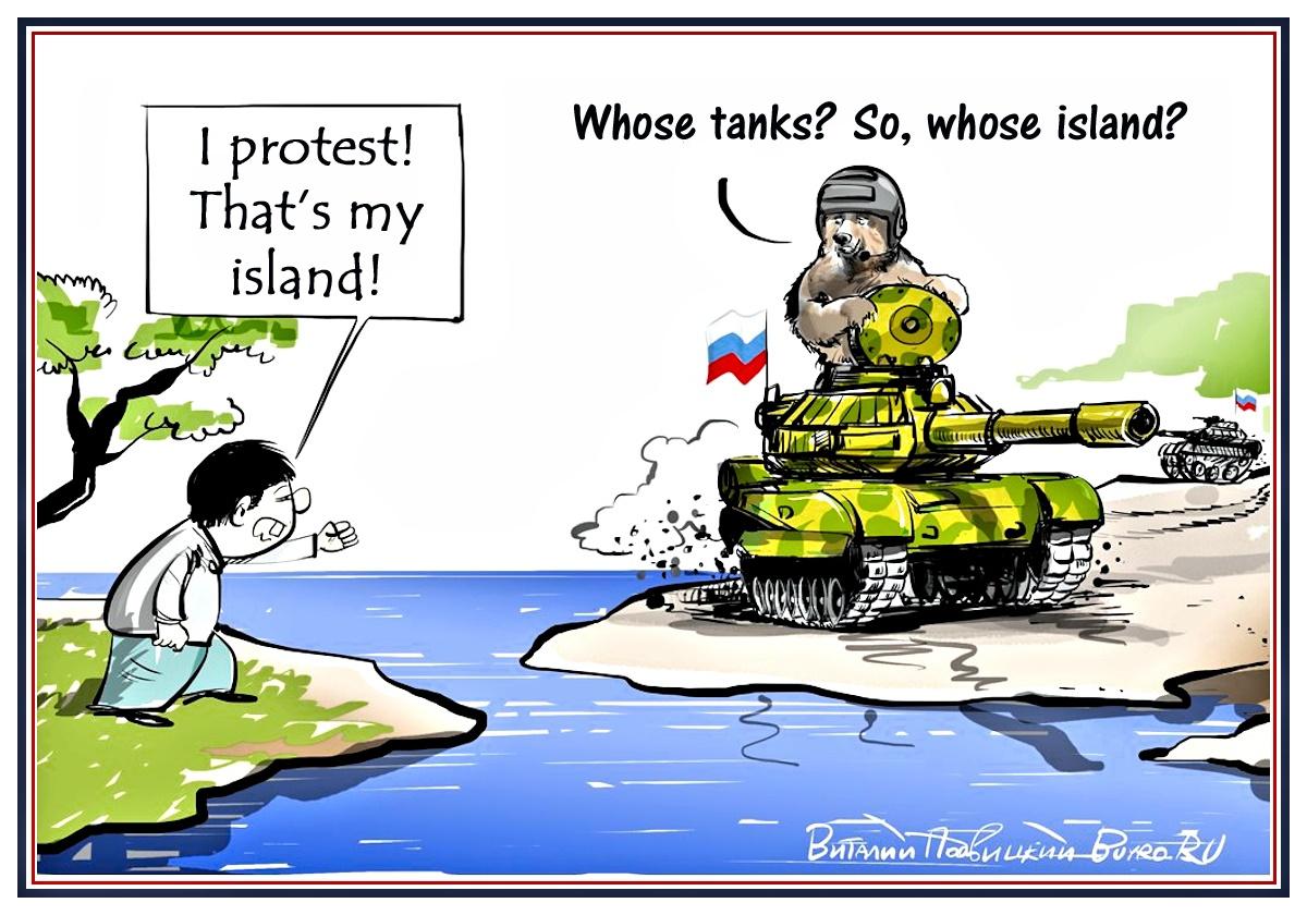 00 Vitaly Podvitsky. That's my island! 2014