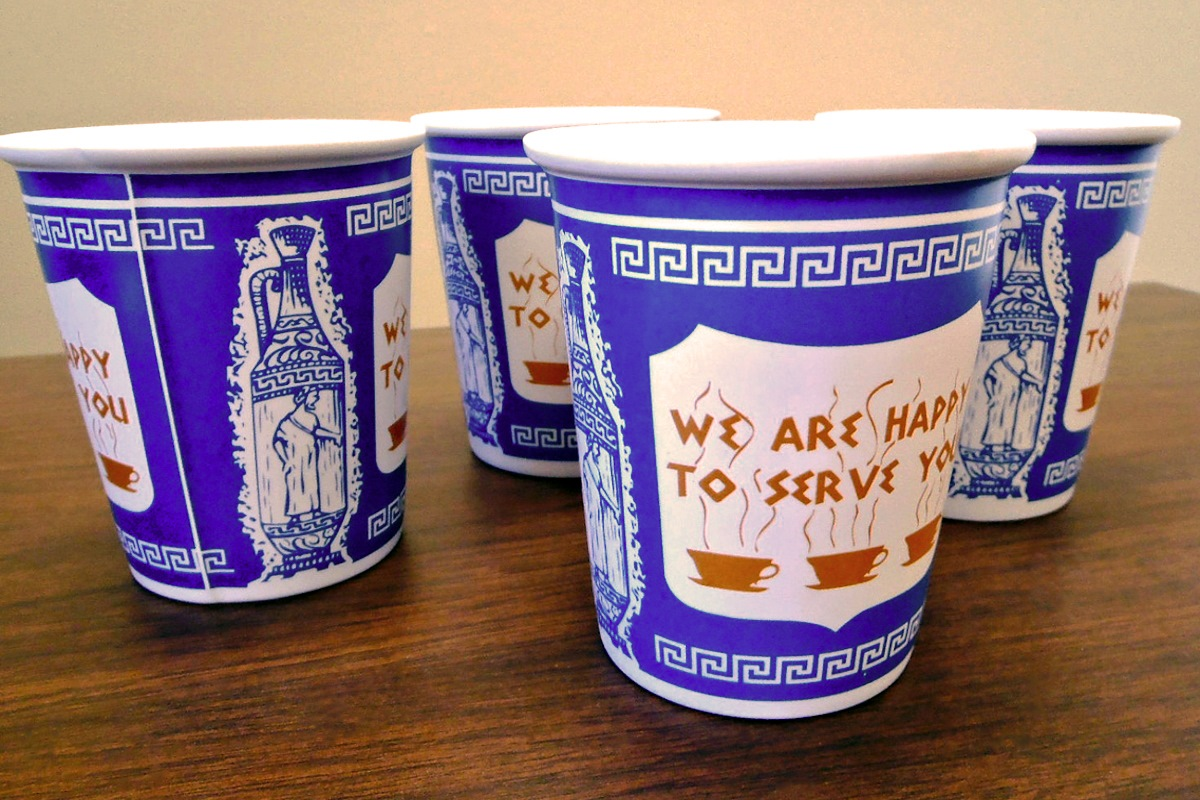00 anthora coffee cup. new york city. 02.10.104