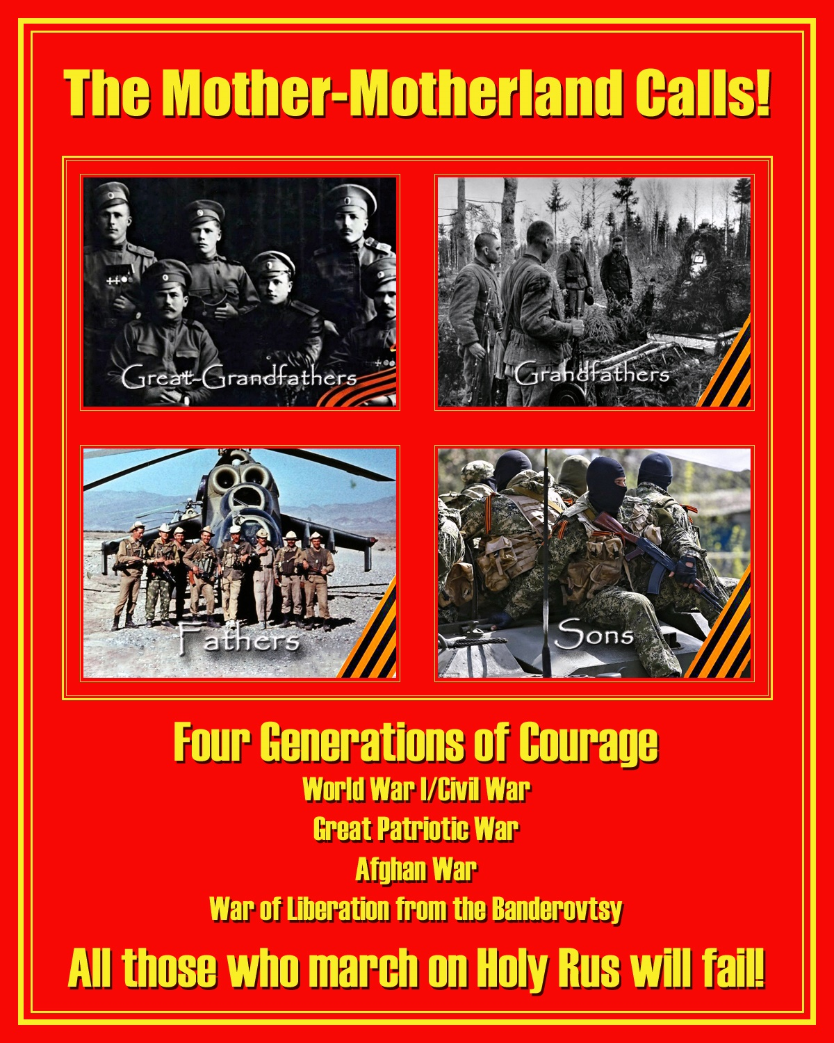 00 Four Generations of Courage. 11.10.14
