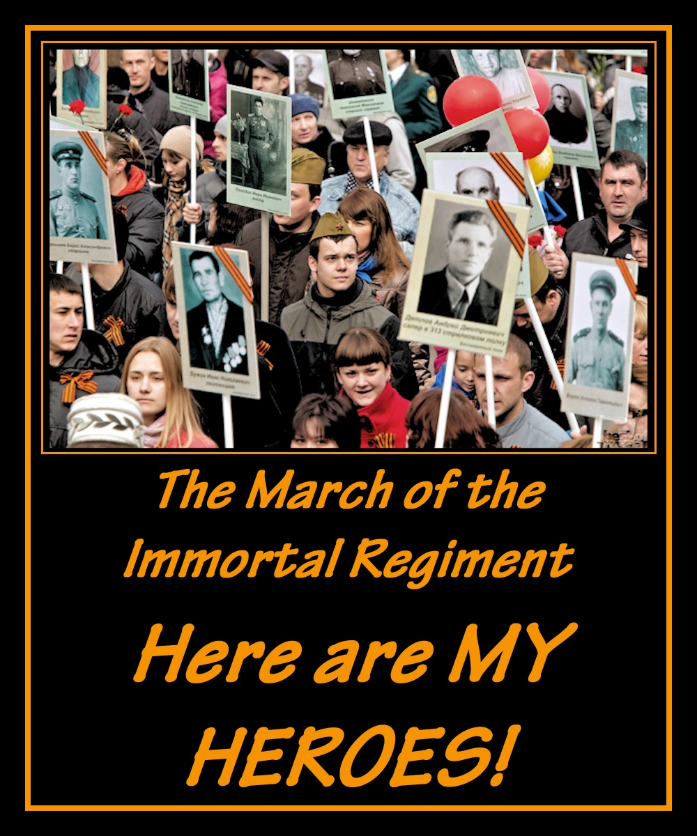 00 March of the Immortal Regiment. 14.10.14