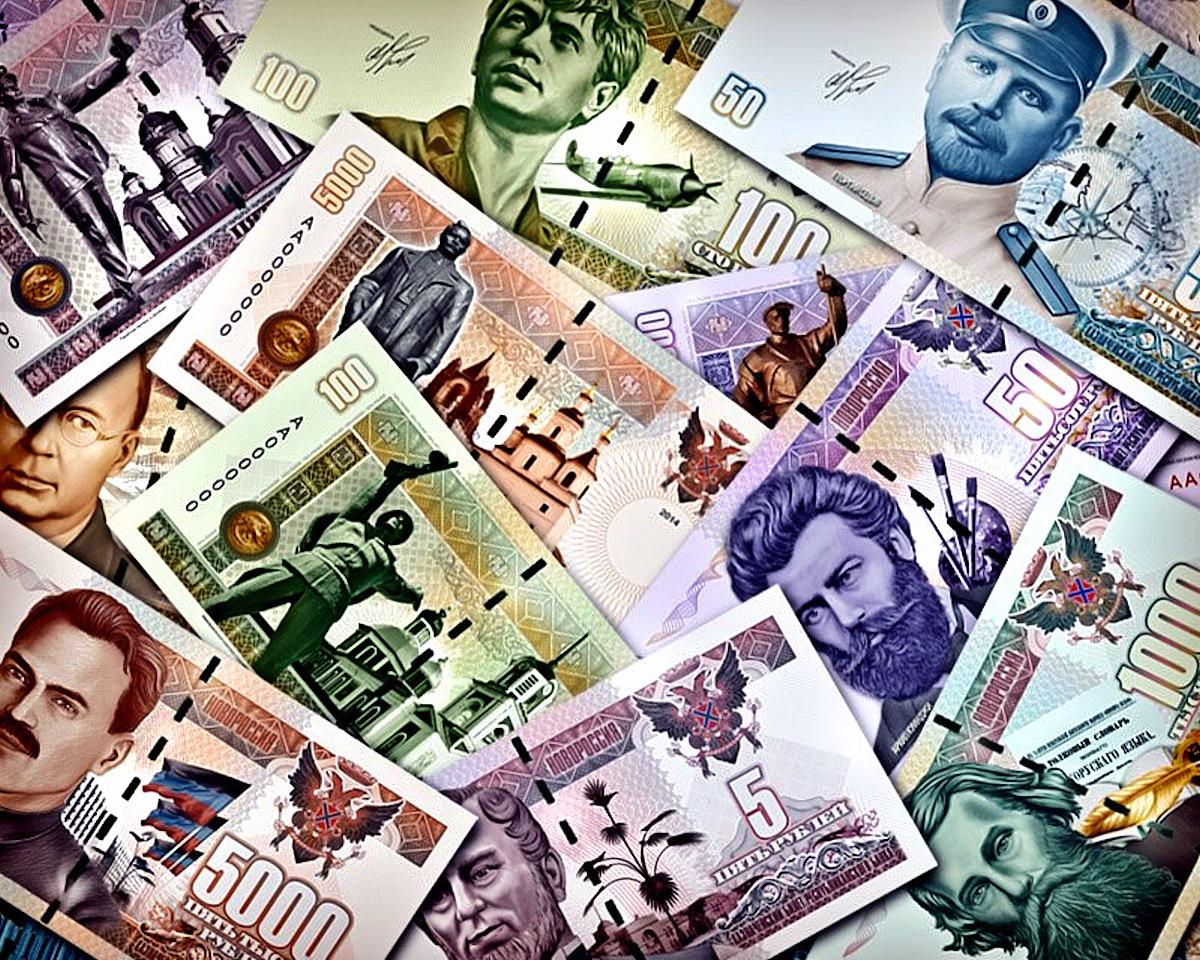 00 Novorossiya money 01. 04.10.14