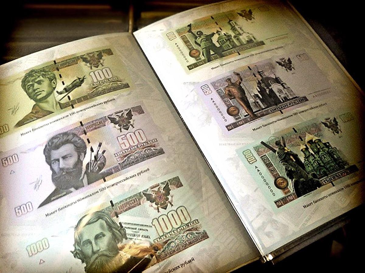 00 Novorossiya money 02. 04.10.14