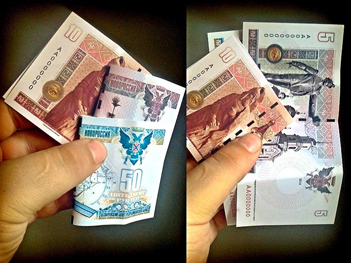 00 Novorossiya money 03. 04.10.14