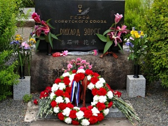 Russian Diplomats Laid Flowers on Grave of Soviet Spy Richard Sorge on the  70th Anniversary of His Death | Voices from Russia