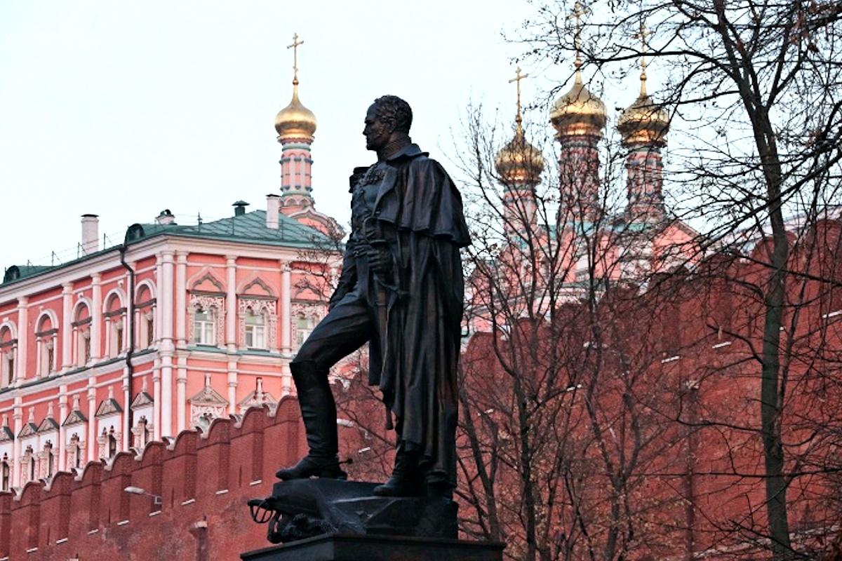 00 Aleksandr Memorial 01. 29.12.14