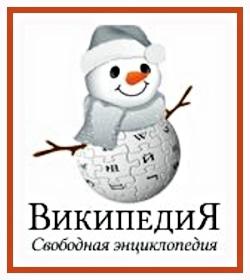 Russian Wikipedia English 112