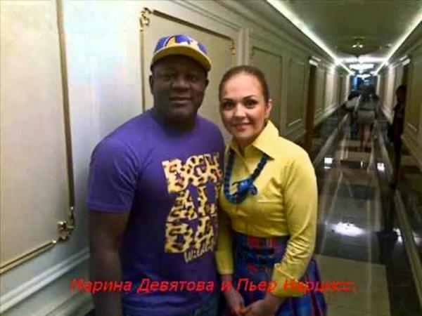 00 PIerre Narcsse and Marina Devyatova. 04.12.14