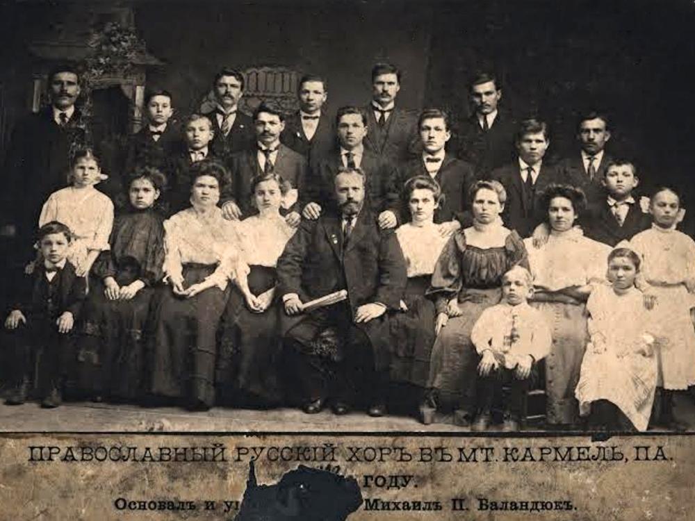 00 Russian Orthodox Choir. Mt Carmel PA. 1910s