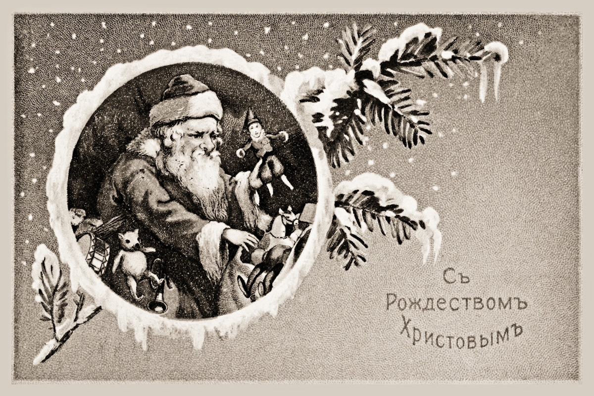 greeting cards | Voices from Russia