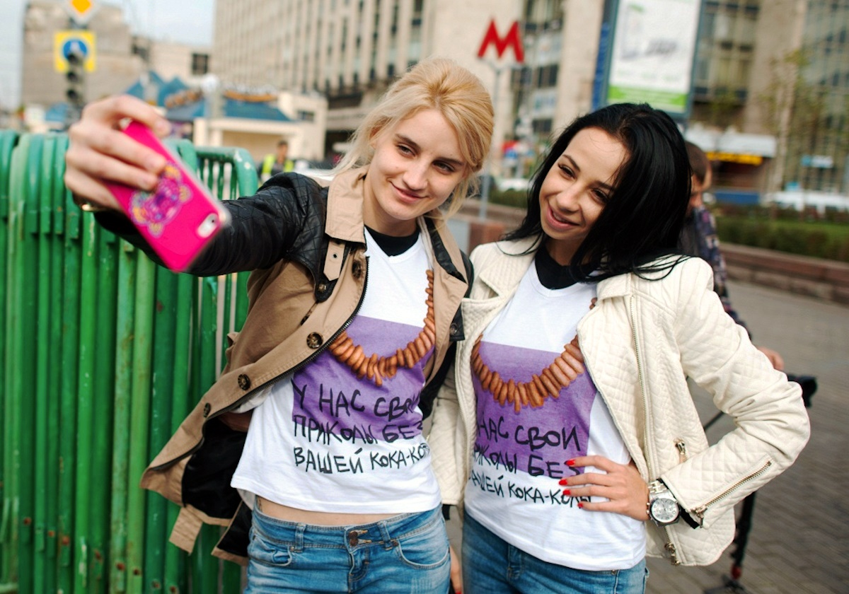 00 patriotic t-shirts. russia 02. 04.01.15