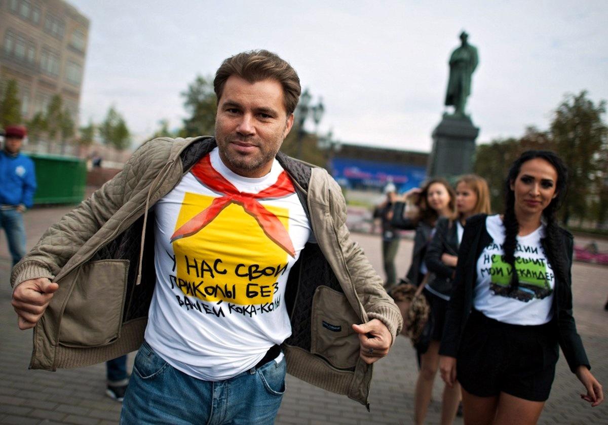 00 patriotic t-shirts. russia 04. 04.01.15