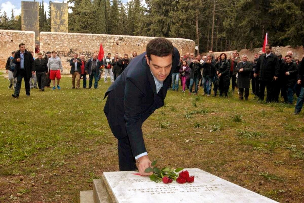 00 Alexis Tsipras. 05.02.15