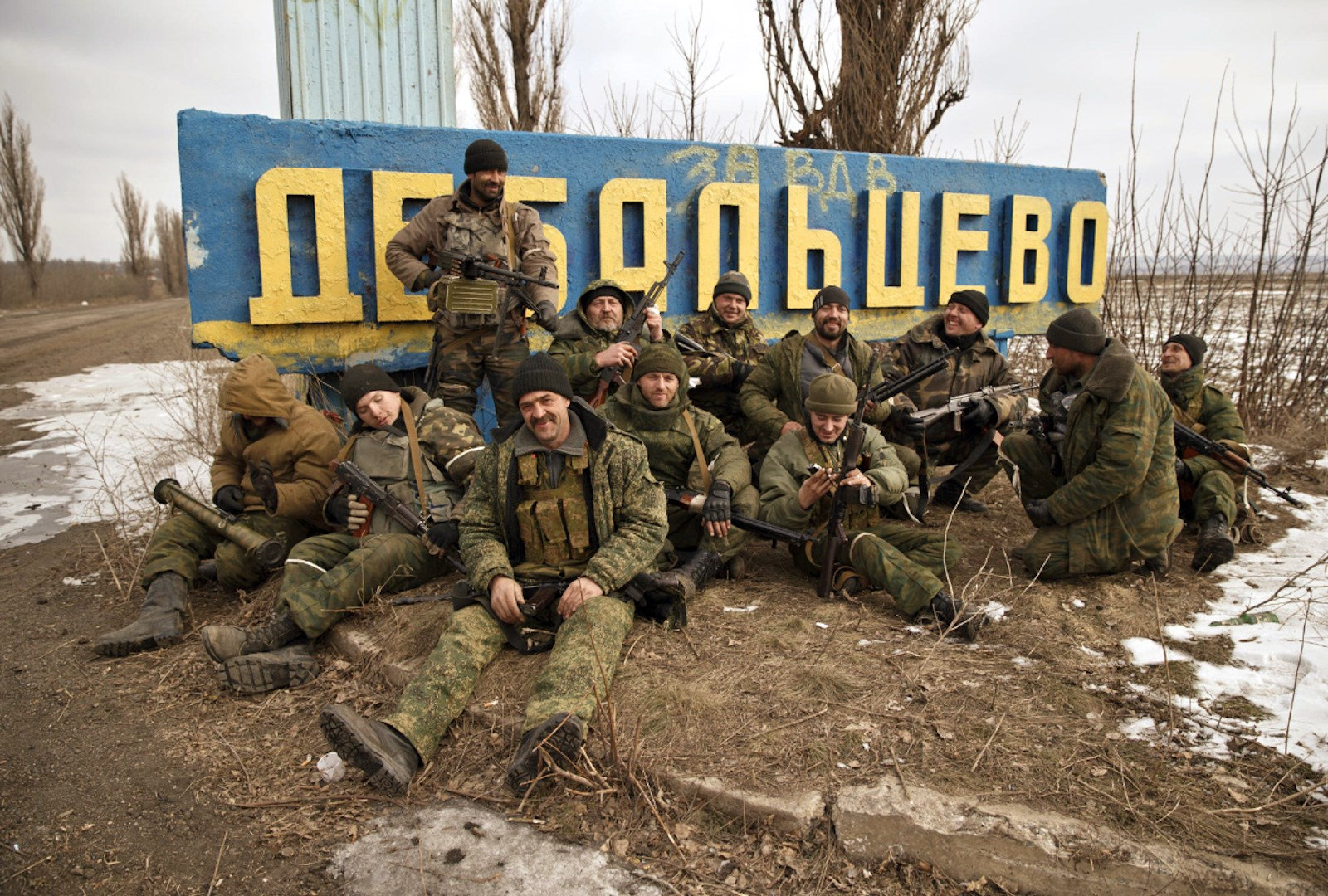 https://02varvara.files.wordpress.com/2015/02/00-debaltsevo-vsn-23-02-15.jpg?w=1600&h=1080