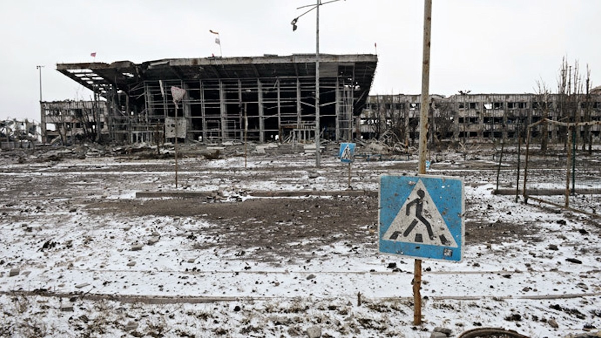 Photo from Donetsk airport