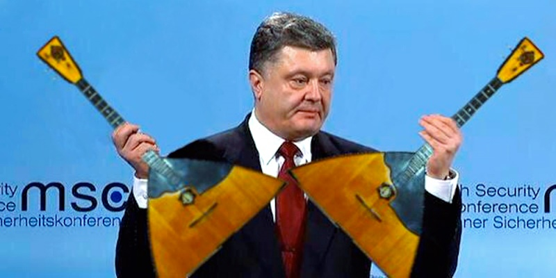 00 Poroshenko with balalaikas. 10.02.15