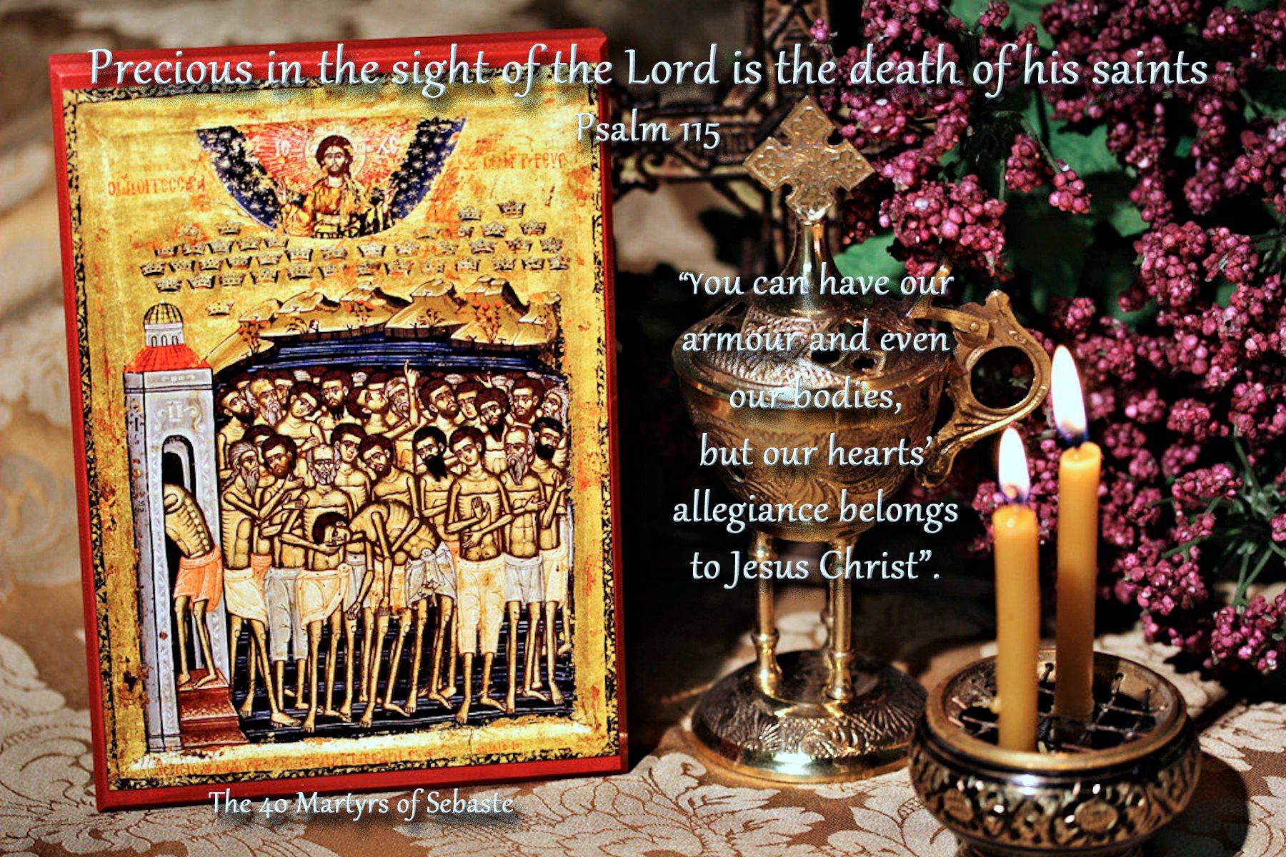 00 40 Martyrs of Sebaste. 22.03.15