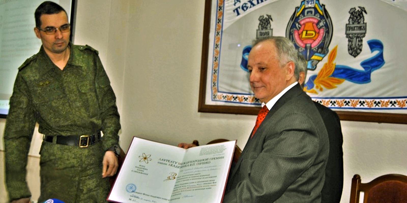 00 DonNTU award. Donetsk. 31.03.15