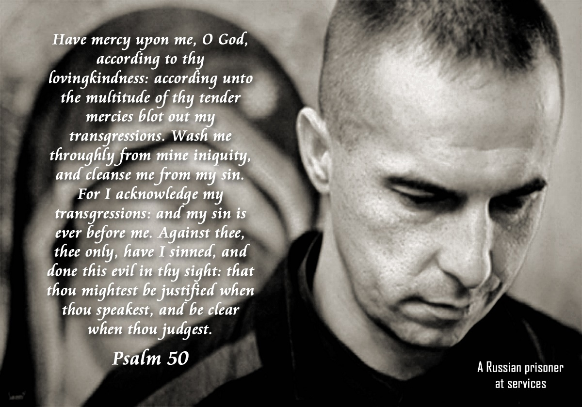 00 Have Mercy on Me O God. 08.03