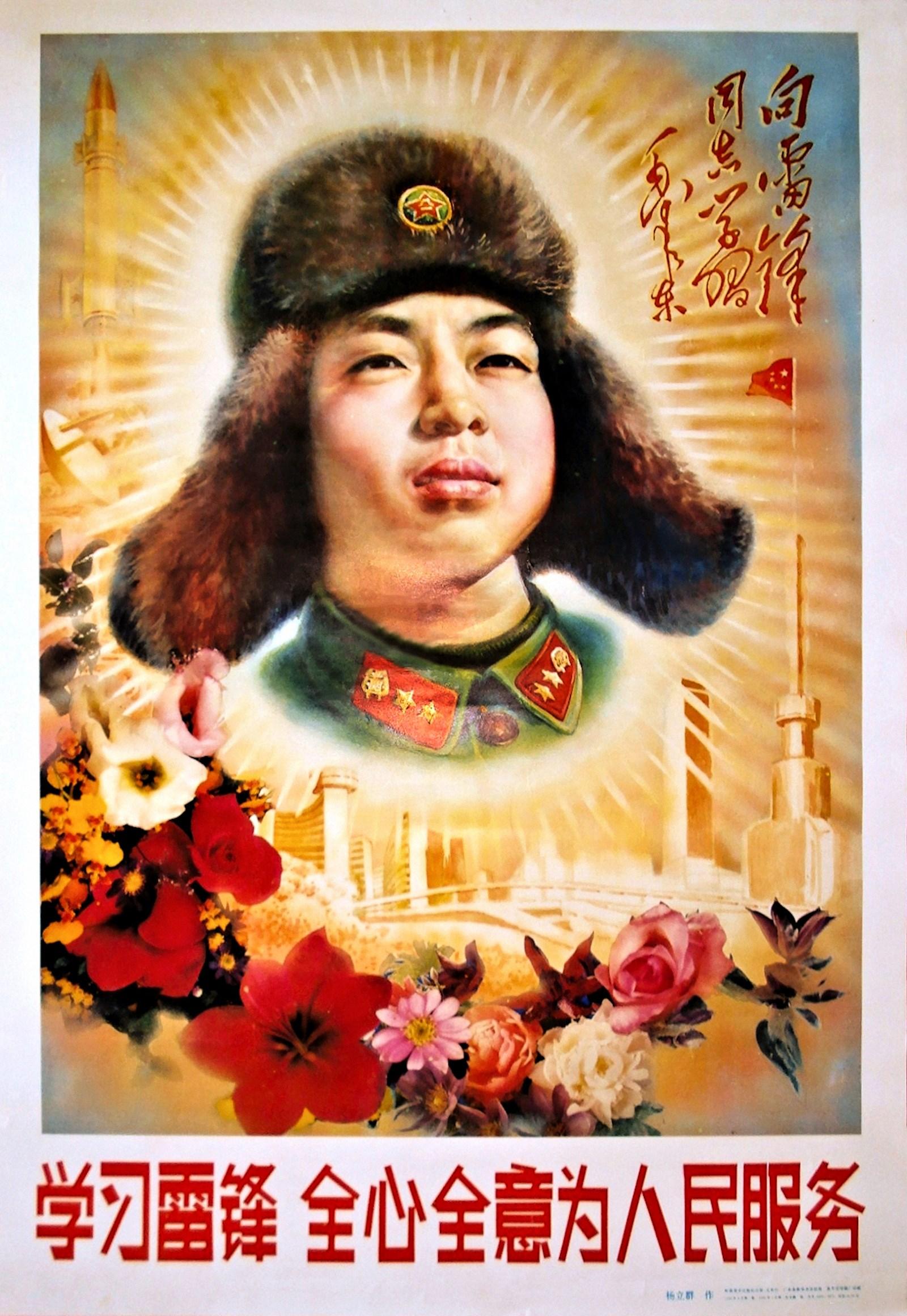 00 Lei Feng. China. 29.03.15
