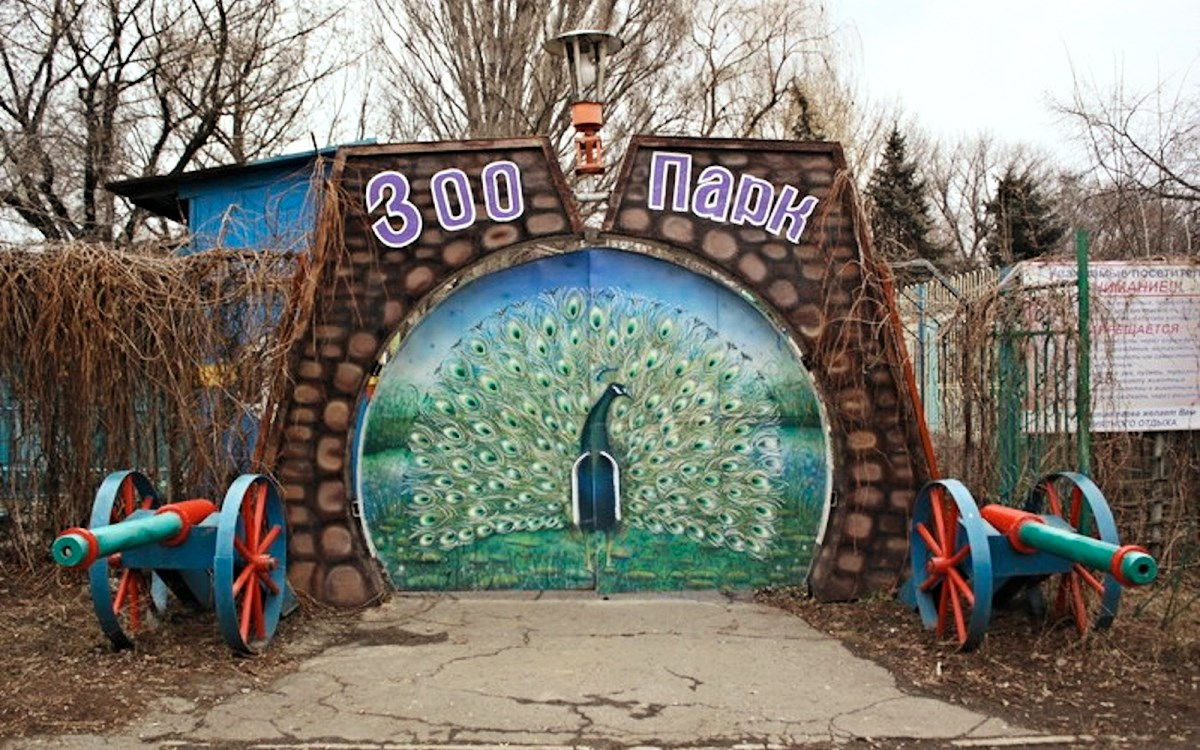 00 lugansk zoopark. 04.03.15