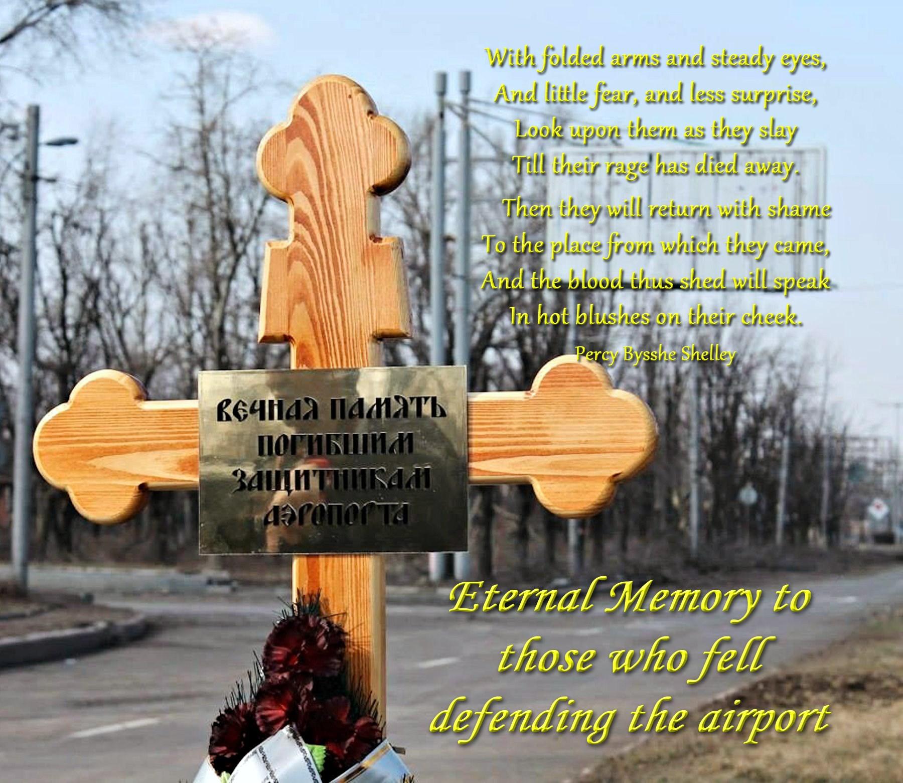 00 memorial cross. donetsk airport. 22.03.15
