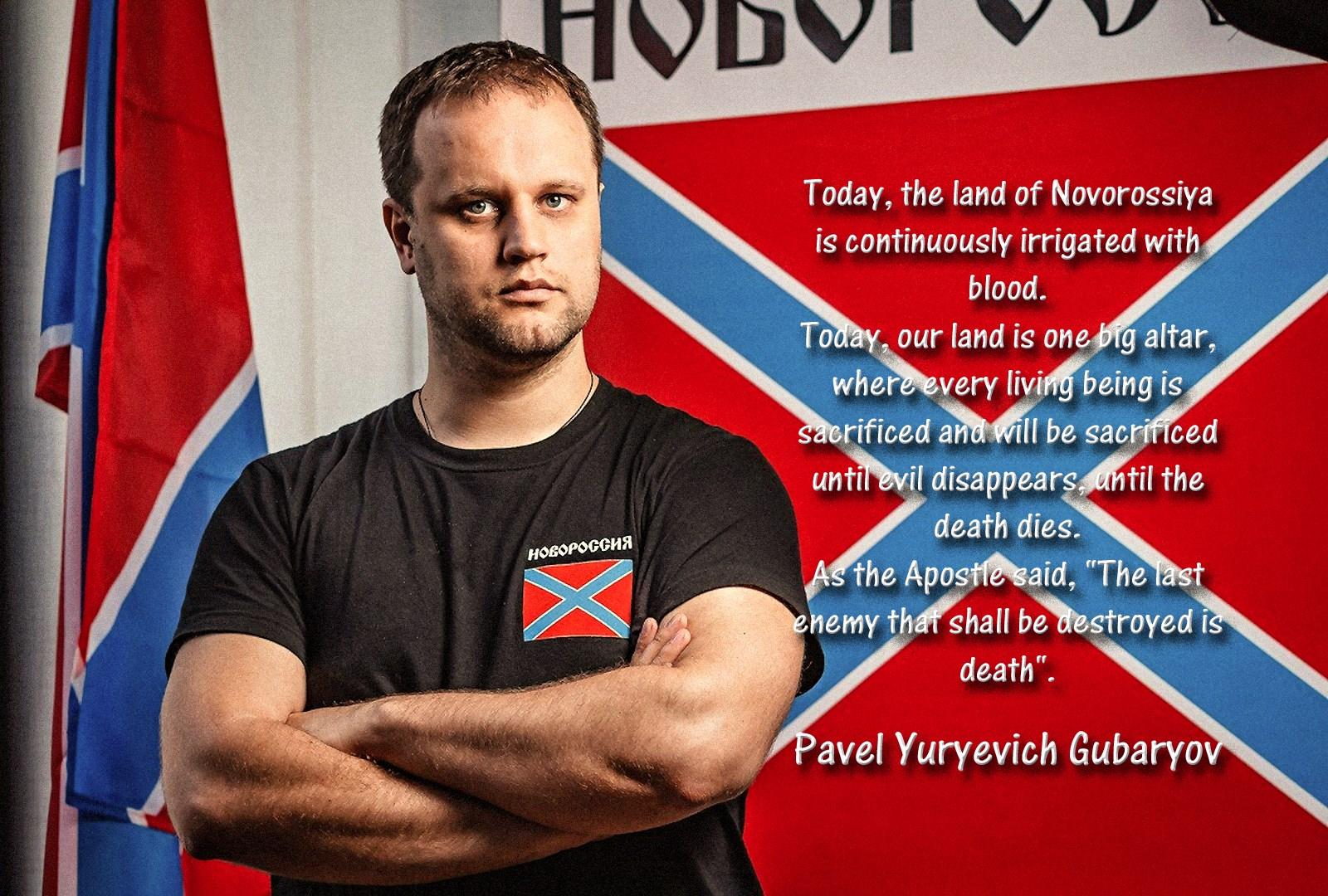 00 Pavel Gubaryov. 10.03.15